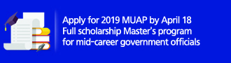 Admission for 2019 MUAP SMG-UOS Master's Program (By APRIL 18)